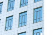 алюминиевые окна изображение 9