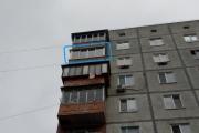 Остекление балкона Вишневое фото 1